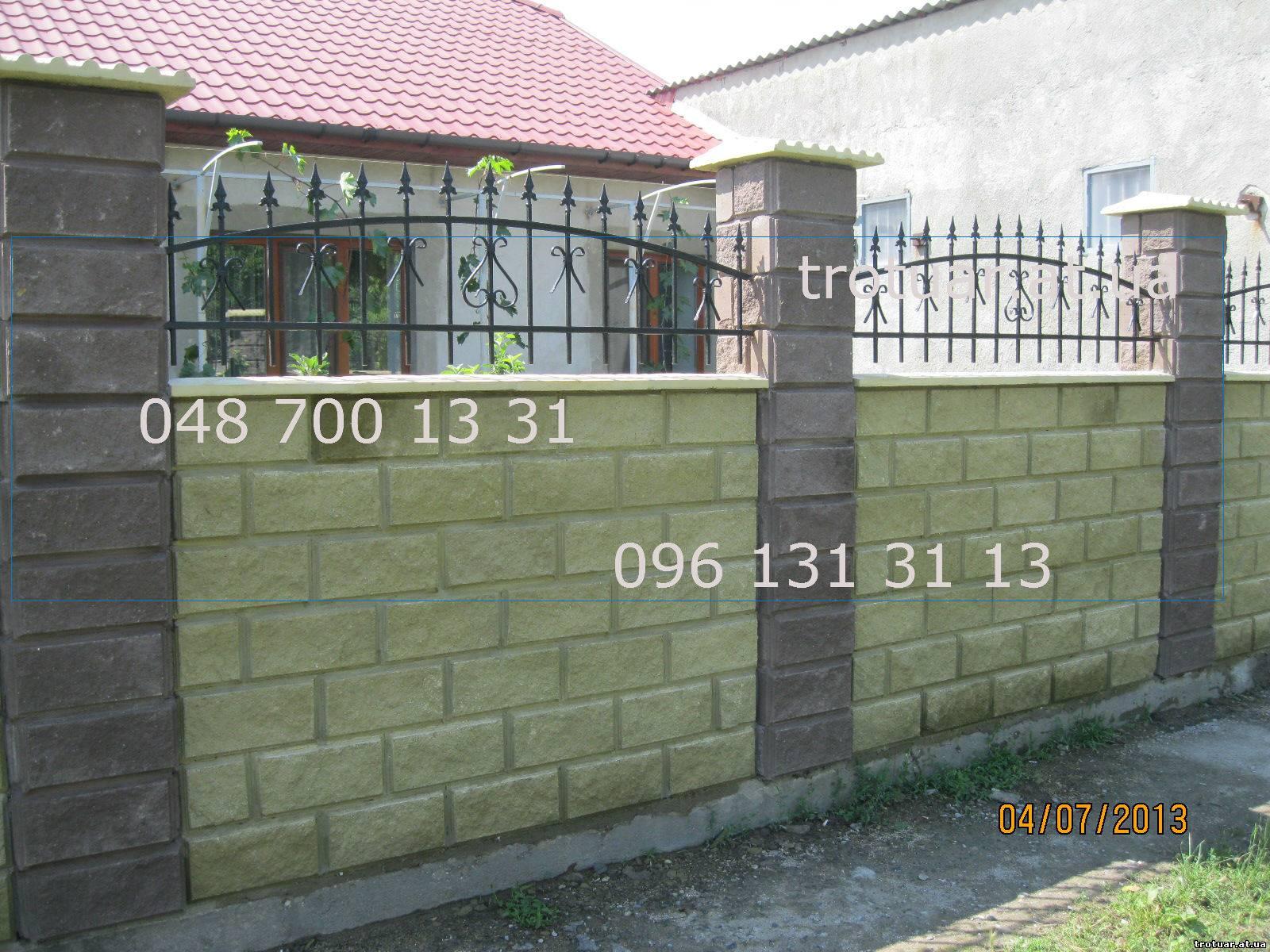 Как построить забор из француза своими руками 25