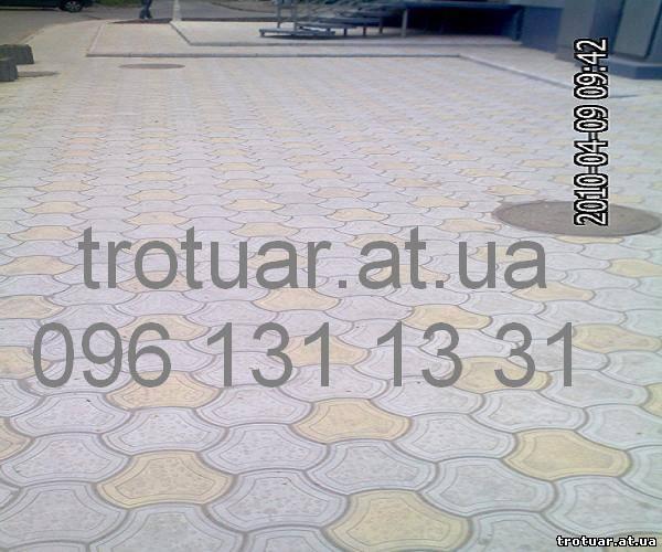 плитка тротуарная мерседес желтый фото